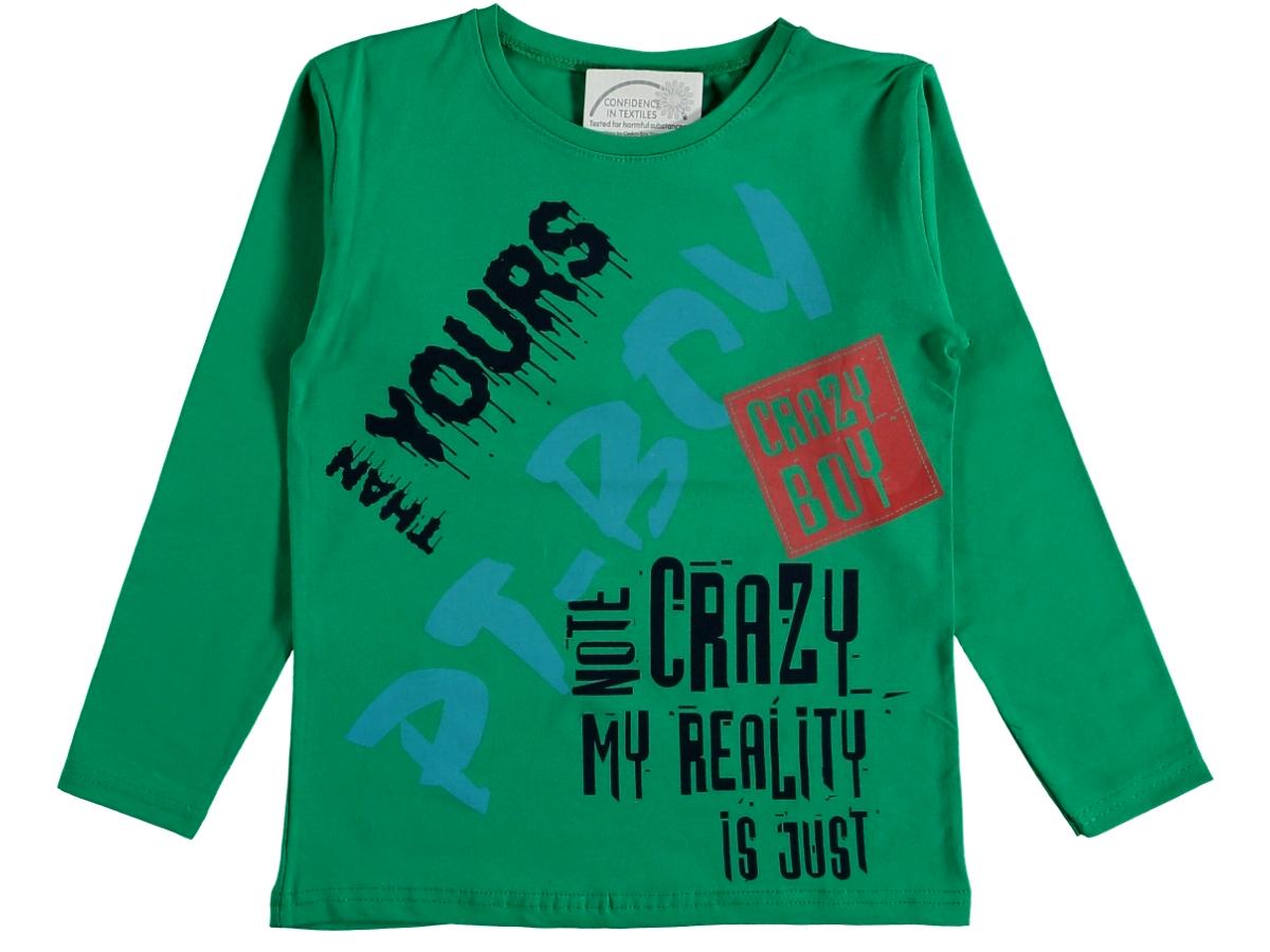 Кофта на мальчика трикотаж 5/9 лет зелёная 317456